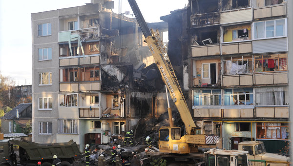 фото газа взрыв