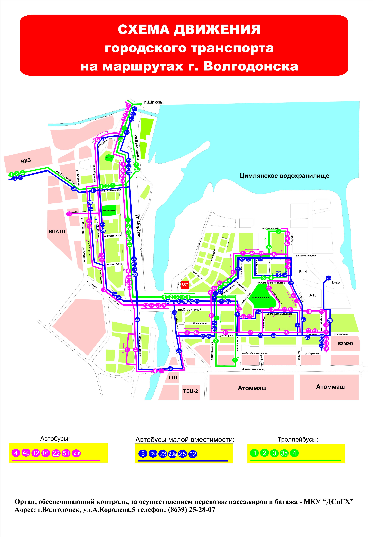 схема движения автобуса 32 зеленоград