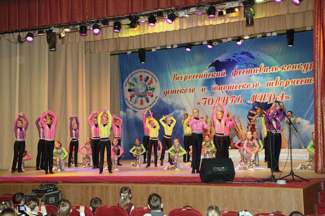 Конкурс в городе волгодонске