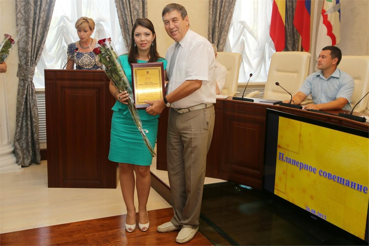 Конкурс ставропольского края лучший муниципальный служащий