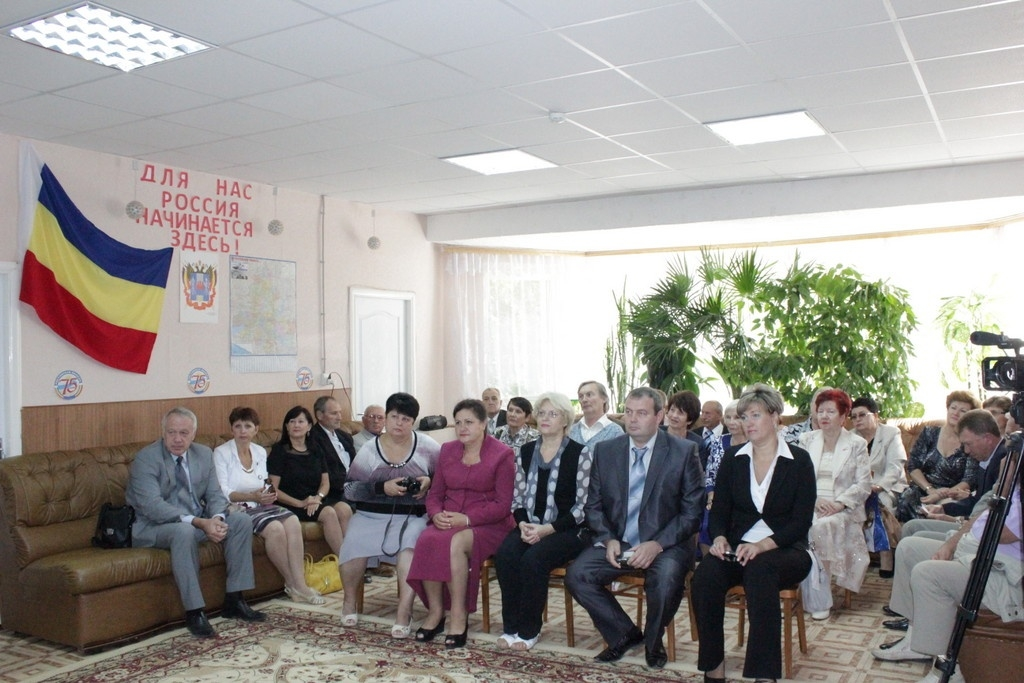 Картинки 75 лет ростовской области